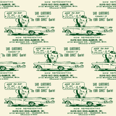 1958 Dearborn MI Edsel dealership Floyd Rice fabric by edsel2084 on Spoonflower - custom fabric