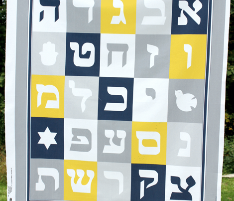 Hebrew Alphabet Quilt Top - Blue and Grey