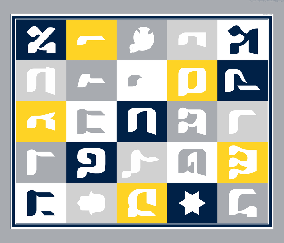 Hebrew Alphabet Quilt Top - Blue and Grey fabric by bywaterdesigns on Spoonflower - custom fabric