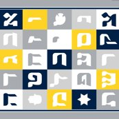 Hebrew_letter_baby_quilt_cheater_topper_blue_grey_yellow_180926_shop_thumb