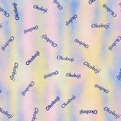 Rsunset_okaboji_shop_thumb