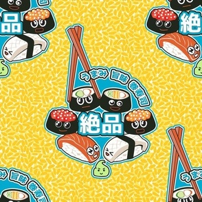 Sushi Friends on Rice