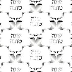 L'Shanah Tovah! Silver on White