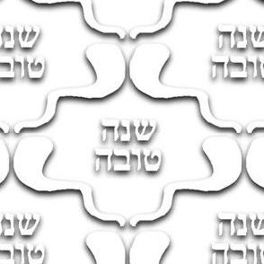 L'Shanah Tovah! (Silver, #2)