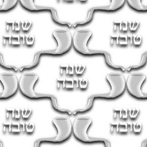 L'Shanah Tovah! (Silver, #1)