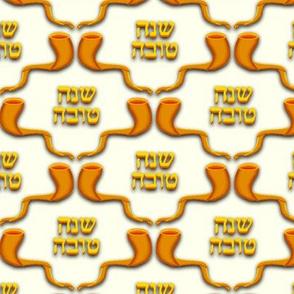 L'Shanah Tovah! Gold 3D