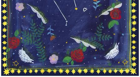 libra fabric by rizuliz on Spoonflower - custom fabric