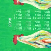 2018_calendar_rooster_sideways_after_contest_shop_thumb
