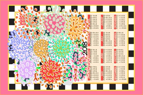 Rnew_blooms_tea_towel-01_shop_preview