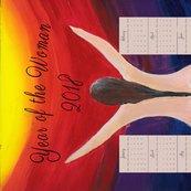 Rrtea_towel_calendar_2_shop_thumb