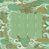 2018 Calendar Swirls Tan & Green