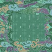 2018 Calendar Swirls Green & Purple
