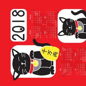 Lucky in 2018 Calendar