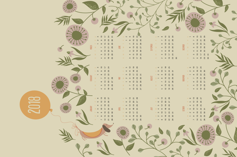 Calendar 2018 fabric by laveroniquedesign on Spoonflower - custom fabric