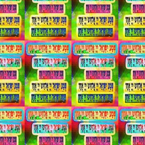 SHEMA RAINBOW SMALL