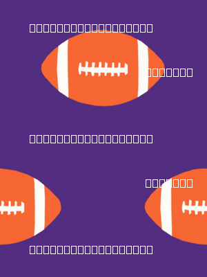 football orange fabric sports college football - orange and purple