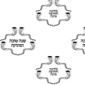 Rosh Hashanah Toile de Jouy, Black on White