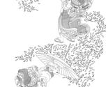 Rrleaves-fabric-complete_thumb