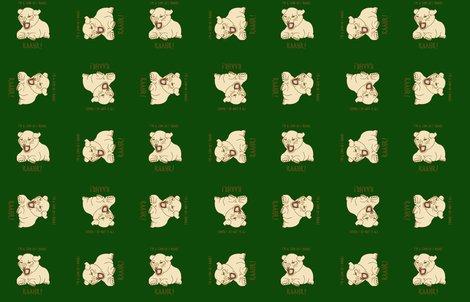 Rrlion_cub_on_bottle_green_shop_preview