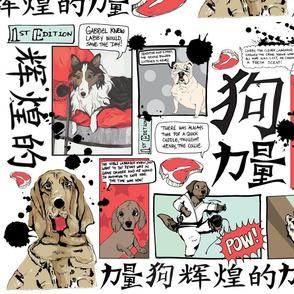 Rrrrryear-of-the-dogs-01_shop_thumb