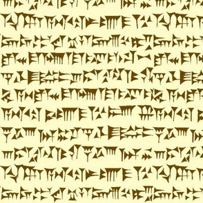 Babylonian Cuneiform in Brown & Parchment // Small