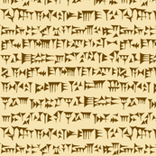 Babylonian Cuneiform // Brown & Tan
