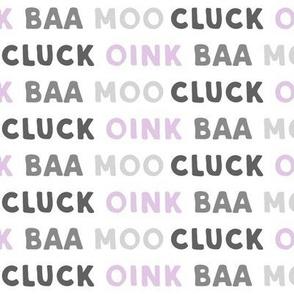 oink baa moo cluck - purple and grey