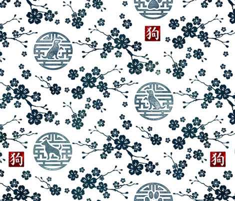 Chinese year of the dog fabric by adenaj on Spoonflower - custom fabric