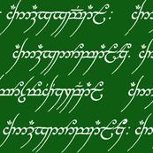 Elvish on Green