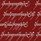 Elvish on Burgundy
