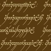 Elvish in Brown & Tan