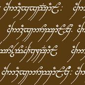 Elvish // Brown
