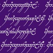 Elvish on Purple