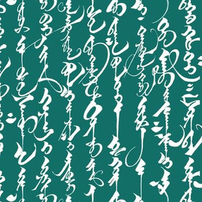 Mongolian Calligraphy on Sea Green // Small