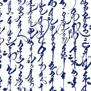 Mongolian Calligraphy in Blue // Small