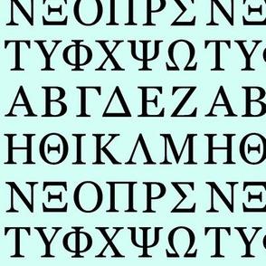 Greek Letters // Cool Mint