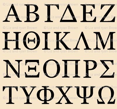 Greek Letters // Tan