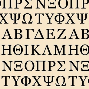 Greek Letters // Tan