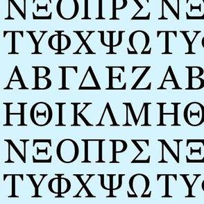 Greek Letter // Light Blue