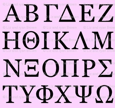 Greek Letters // Pink