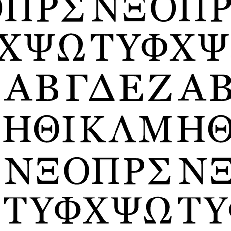 Greek Letters fabric by thinlinetextiles on Spoonflower - custom fabric