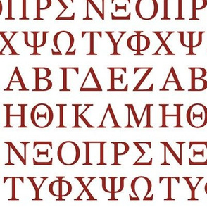 Greek Letters // Burgundy