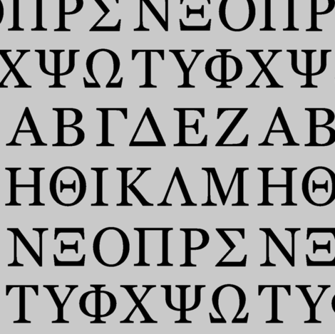 Greek Letters // Silver fabric by thinlinetextiles on Spoonflower - custom fabric