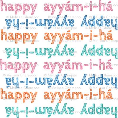 2017_ Melissa Lopez Charepoo_ Happy Ayyam-i-Ha_Joyous Naw-Ruz_003