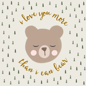 """18"""" square - I love you more than I can bear - trees - beige"""