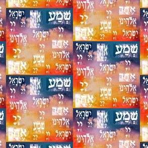 Shema Joseph