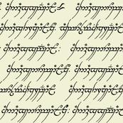 Elvish on Parchment // Small