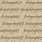 Elvish in Tan & Brown // Small