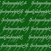 Rrsmall-elvish-green_shop_thumb