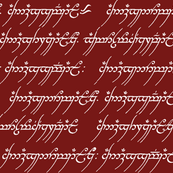 Elvish on Burgundy // Small